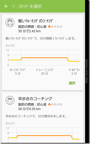Screenshot_2016-06-25-19-20-47