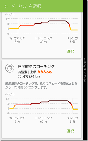 Screenshot_2016-06-25-19-20-56